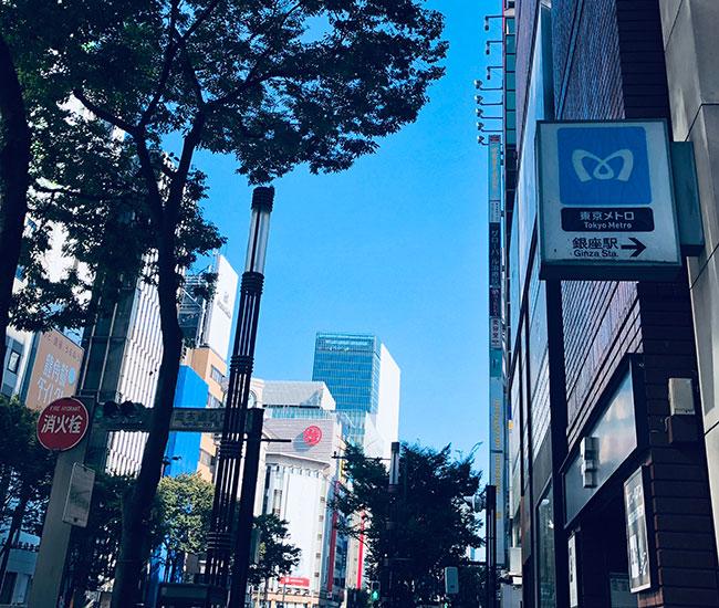 東京メトロ銀座駅